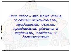 hello_html_m2fa6bbca.png