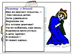 hello_html_m4fb7e48b.png
