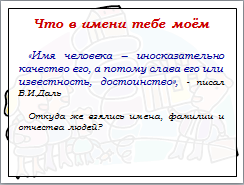 hello_html_m76ecb8a7.png