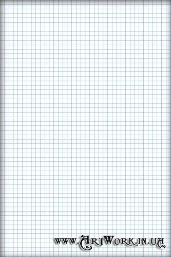C:\Users\Татьяна\Pictures\фотографии\_Images\Коллекция картинок (Microsoft)\учеба\1232570500_lined-paper-patterns4.jpg