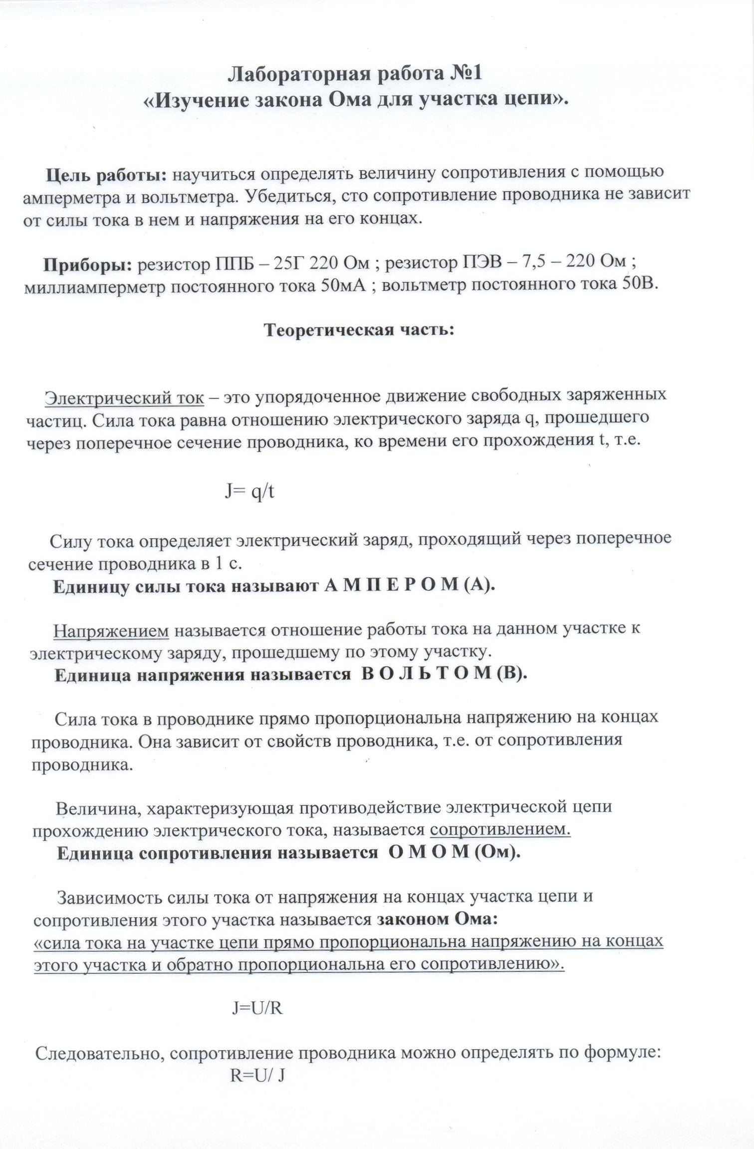 hello_html_6e6601ae.png
