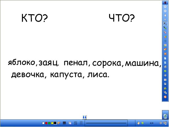 hello_html_6480477b.png