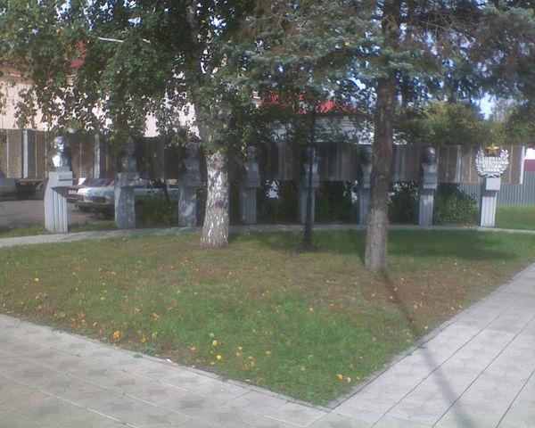 http://dg50.odnoklassniki.ru/getImage?photoId=378967404938&photoType=0