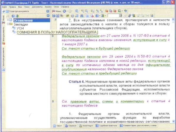 hello_html_67fc0c95.jpg