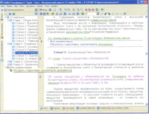 hello_html_m7d100e33.jpg