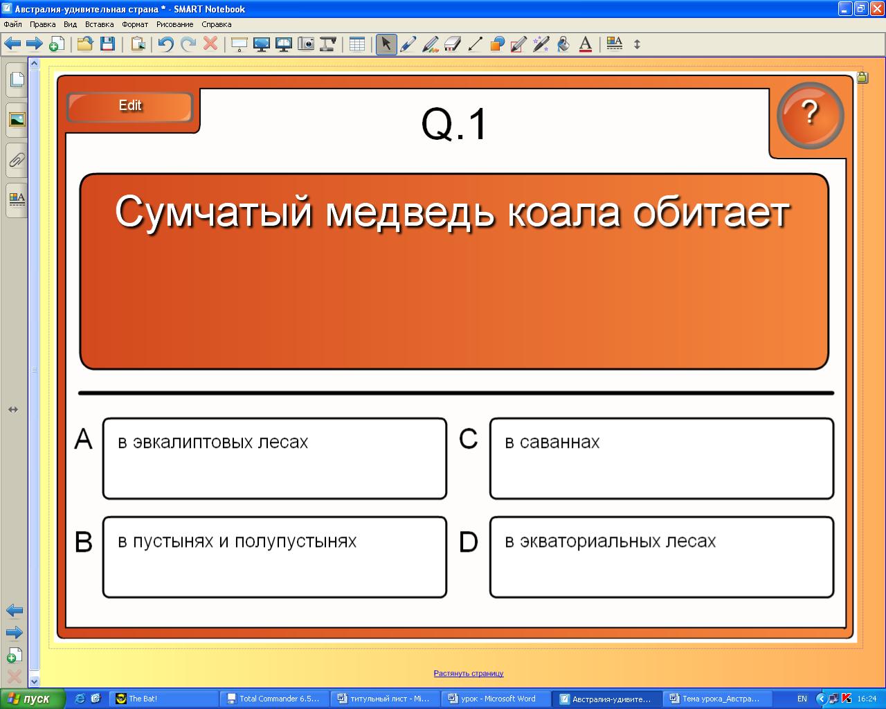 hello_html_m1130c5b3.png