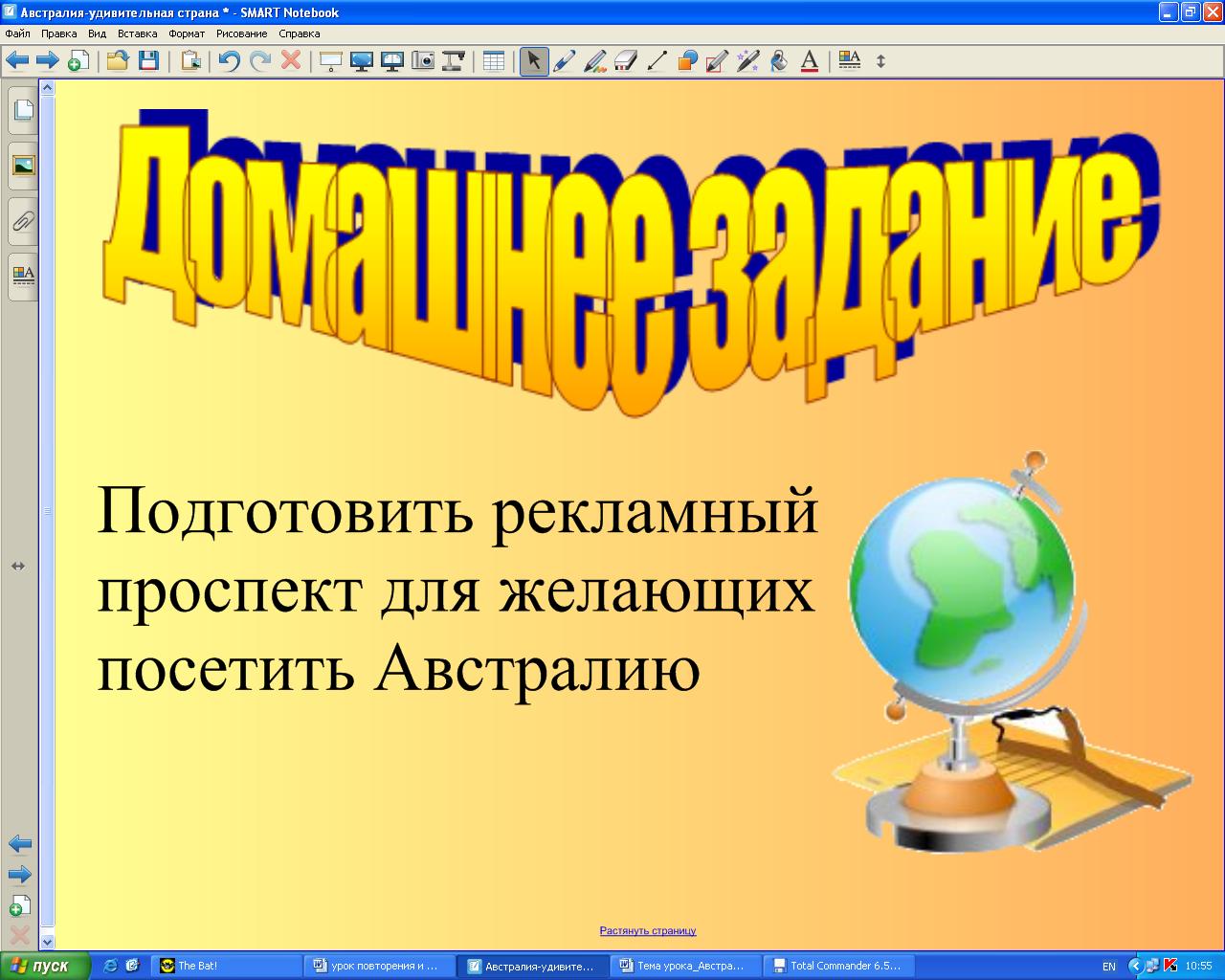 hello_html_m38bc8d0b.png