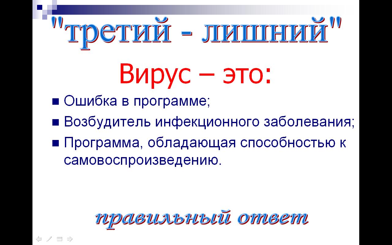 hello_html_1fb0a4d2.png