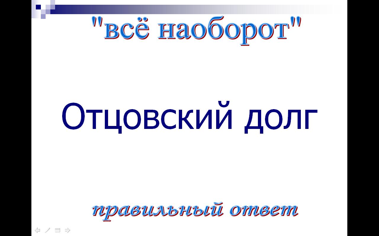 hello_html_cfeafa1.png