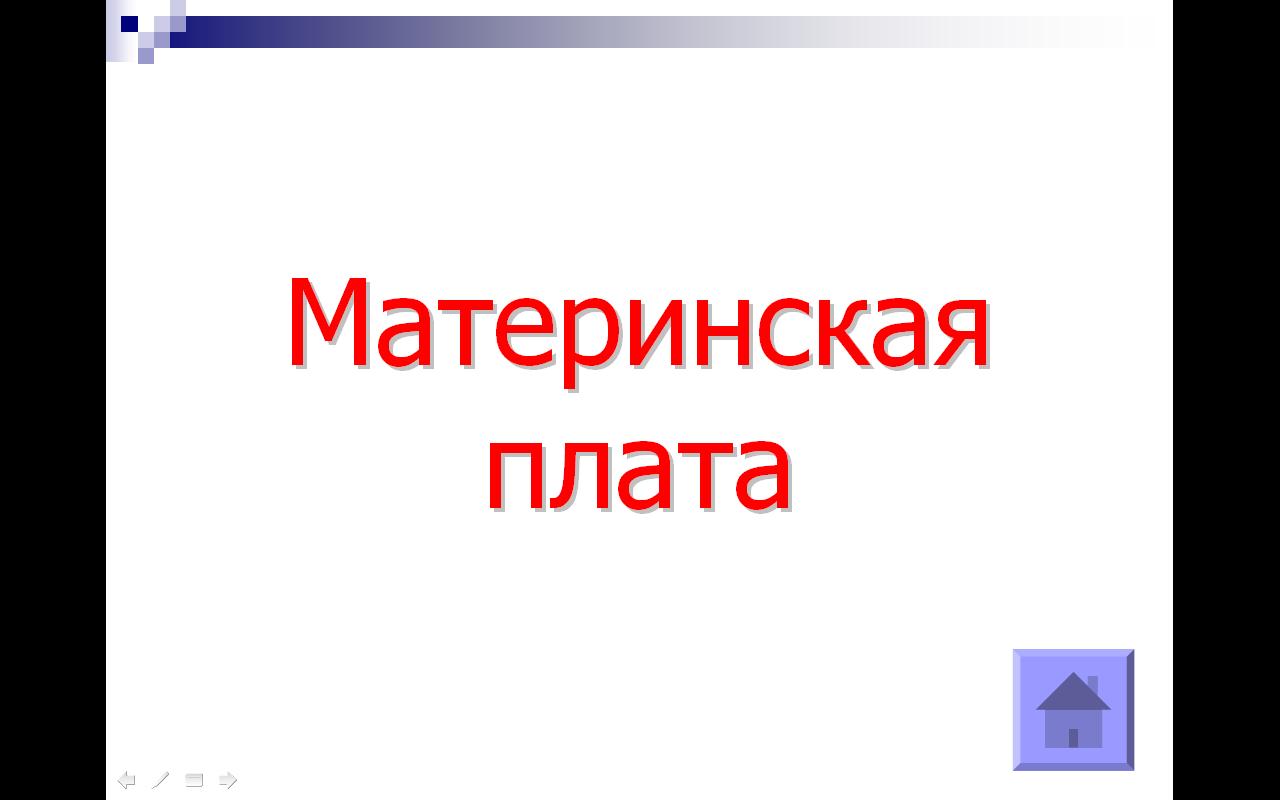 hello_html_m40fb2ae8.png