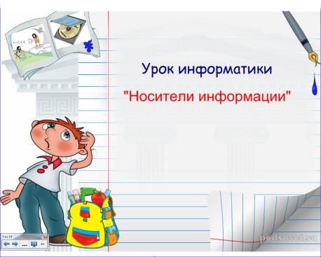 hello_html_m51f920da.png