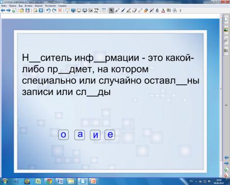 hello_html_m69e25d3c.png