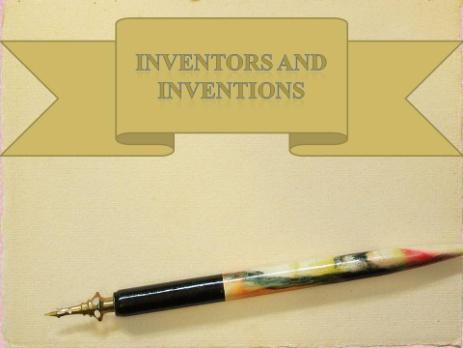 зобретения и изобретатели.jpg