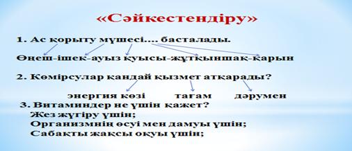hello_html_m7de636fc.png