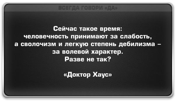 https://pp.vk.me/c619331/v619331309/171b5/xLai-UTMIO8.jpg