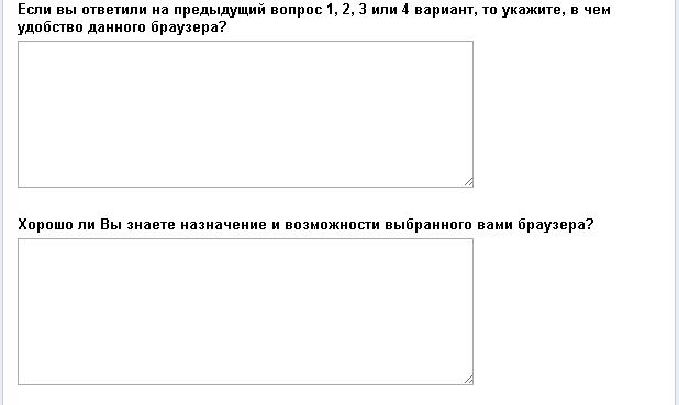 hello_html_2e722b29.png