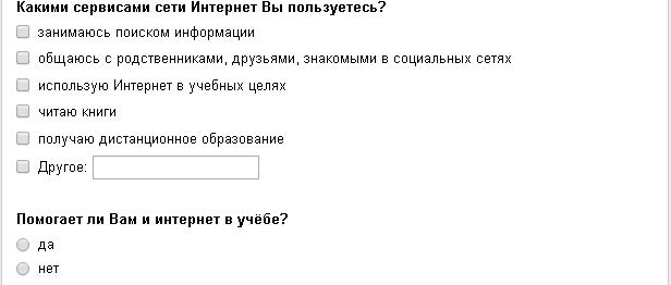 hello_html_mc64fa37.png