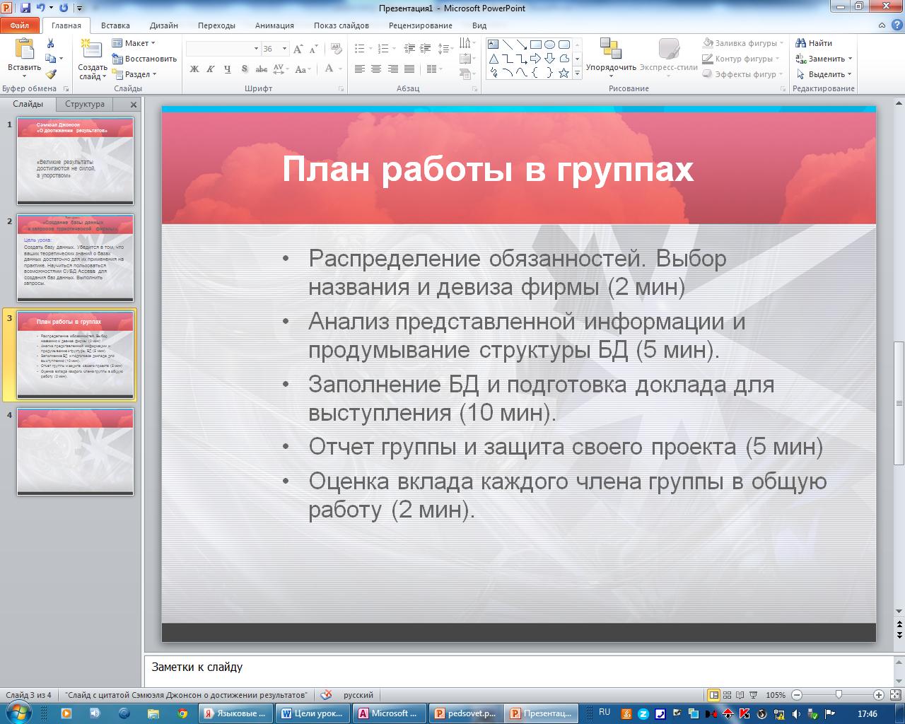 hello_html_e26b161.png