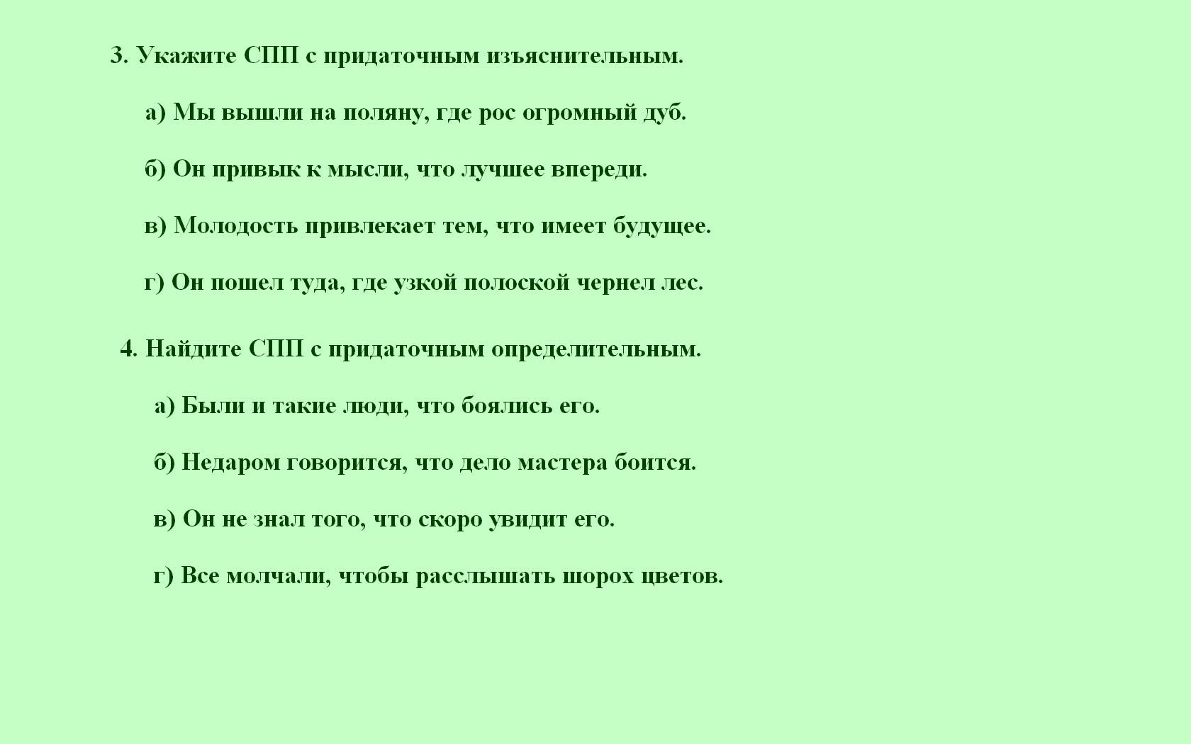 hello_html_m43cb94ac.png