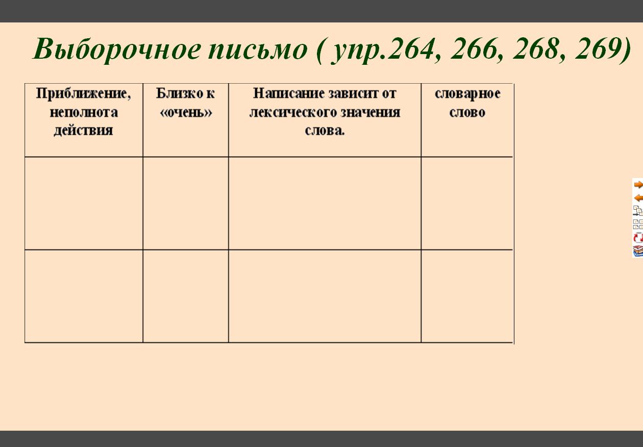 hello_html_3321e11.png