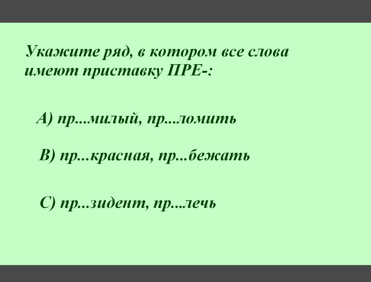 hello_html_342b1624.png