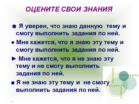 hello_html_m2dfa473.png