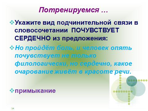 hello_html_m4b825e71.png