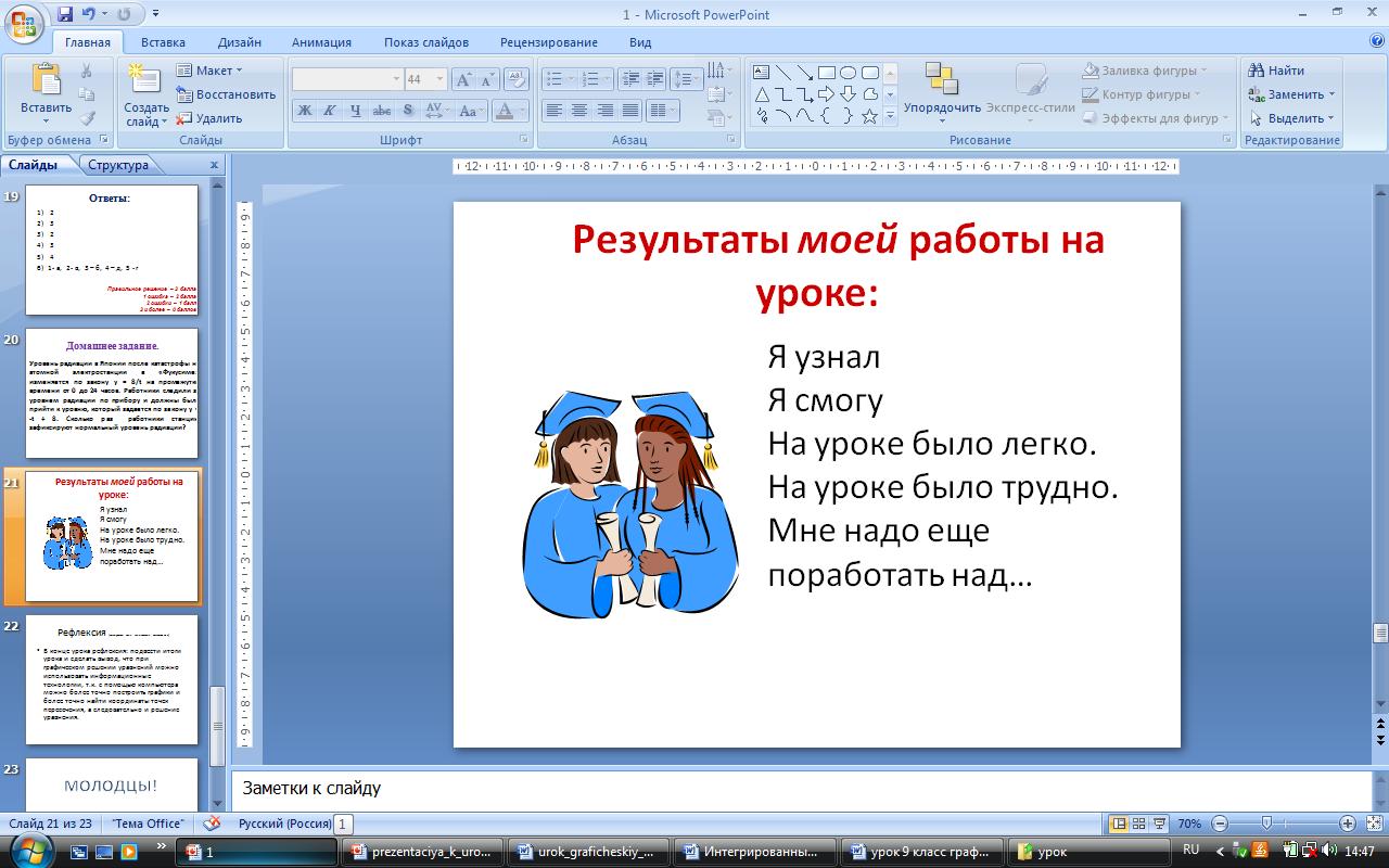 hello_html_m2964b6bf.png