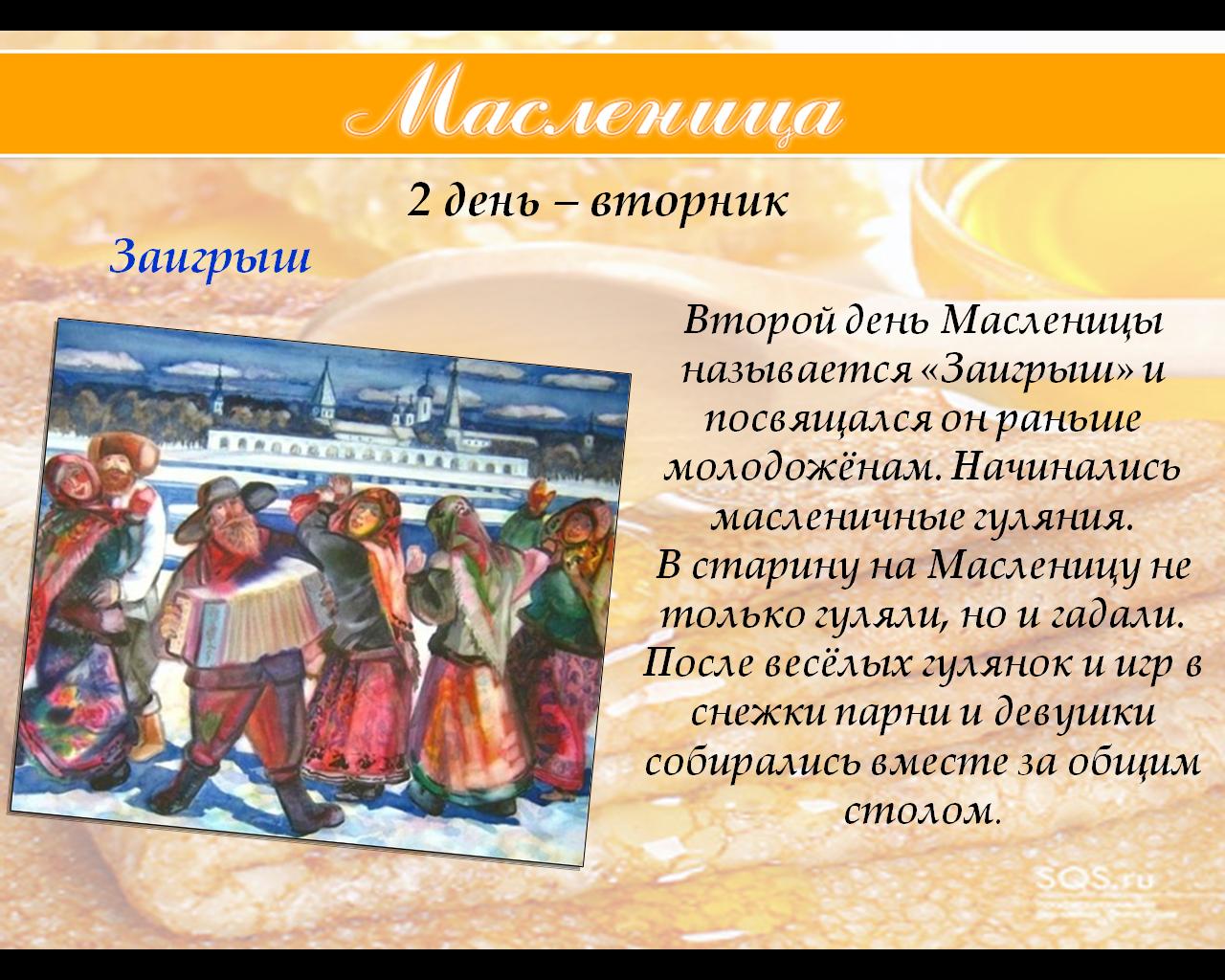 """Издательство """"Балтия-Друк&quot 36"""