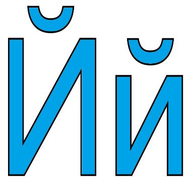 hello_html_m7f568c93.png