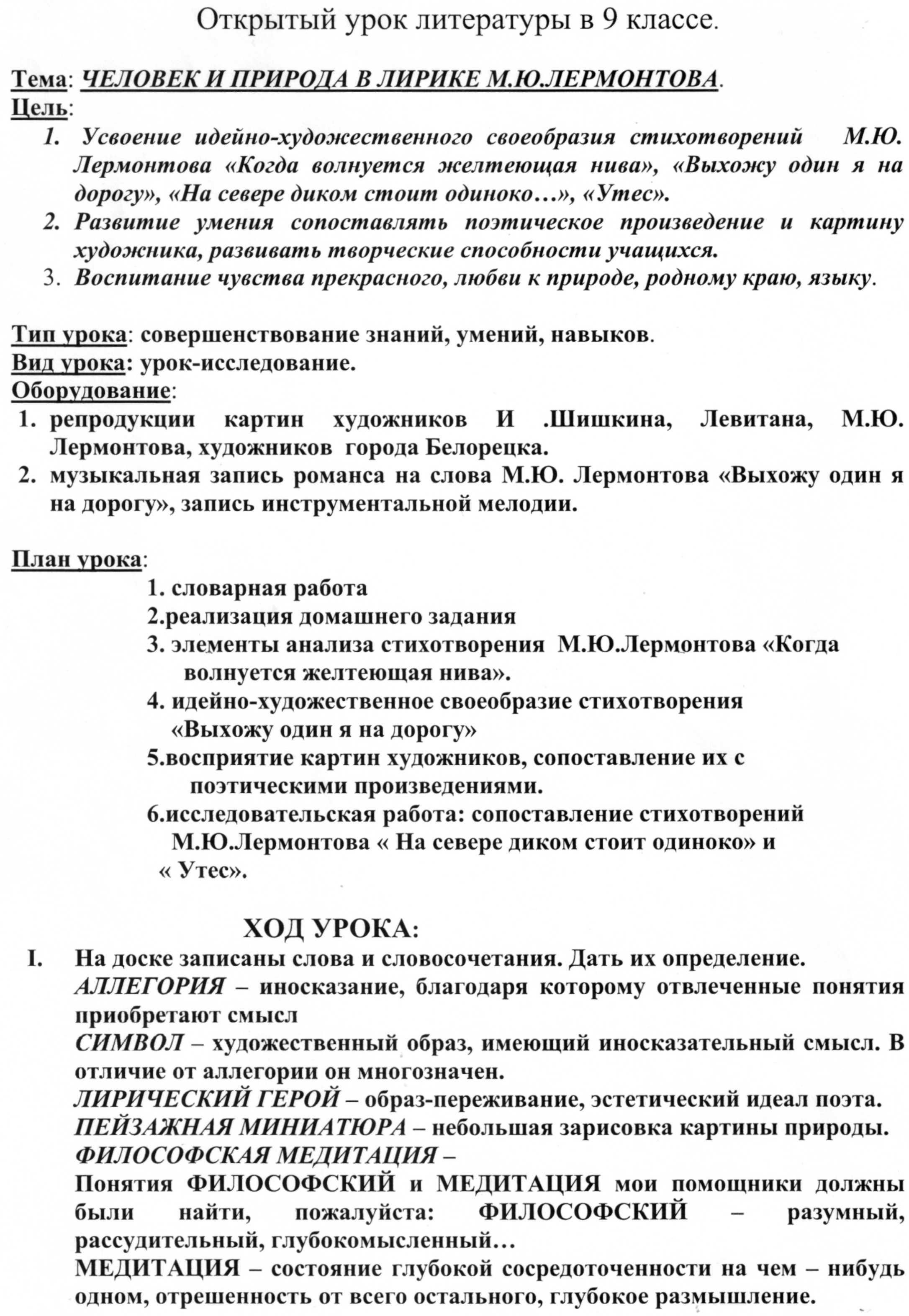 hello_html_173c2f96.jpg