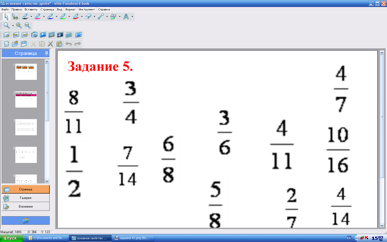hello_html_c530bc6.png