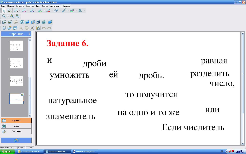 hello_html_m72b825e2.png