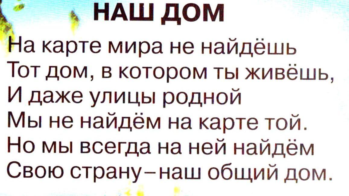 hello_html_79e1c538.jpg