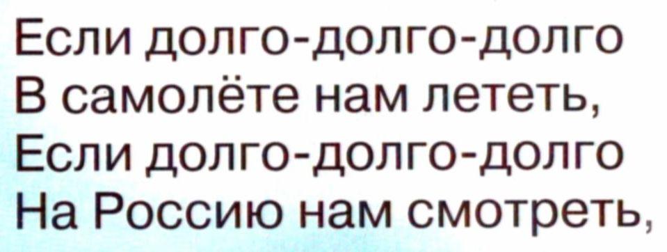 hello_html_m6a8ec3eb.jpg