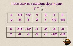 hello_html_28e8b194.png