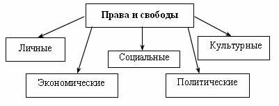 hello_html_m7062fbe0.jpg