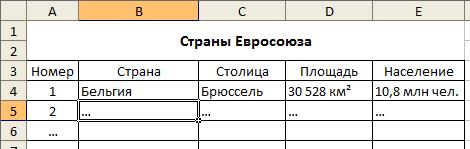 hello_html_2f1ef69c.png
