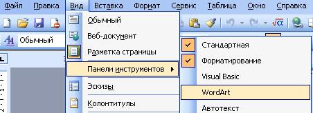 hello_html_3bca5fc4.png