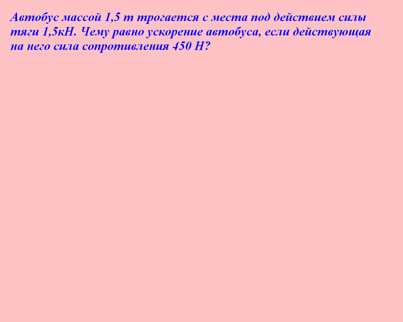 hello_html_233bdd83.png