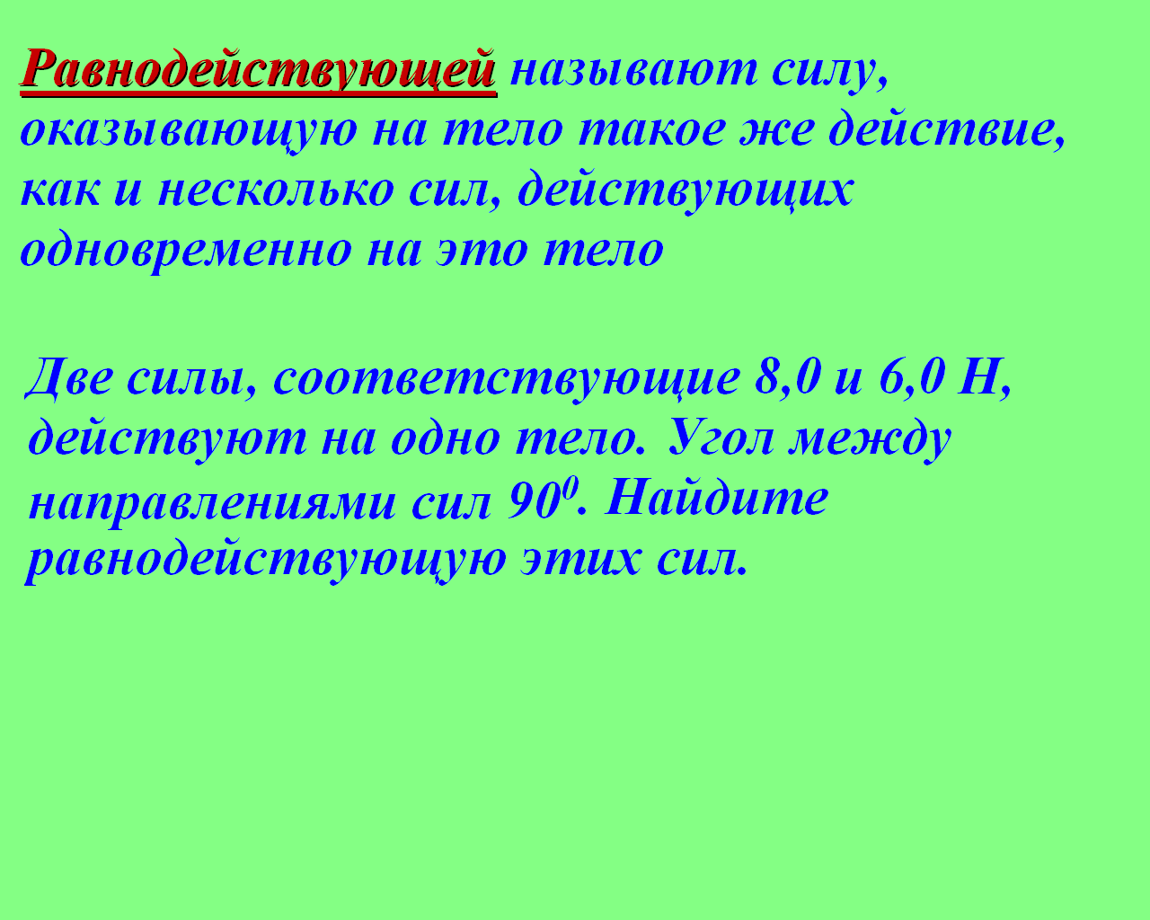 hello_html_m5ce0afd1.png