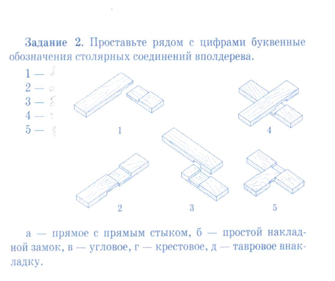 hello_html_71fb2f96.jpg