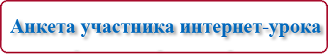 C:\Documents and Settings\Бабкина\Рабочий стол\1.png