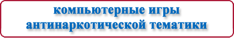 C:\Documents and Settings\Бабкина\Рабочий стол\img8104.png