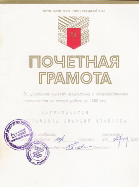 C:\Documents and Settings\Давыдовская сош\Рабочий стол\Мои сканированные изображения\2010-12 (дек)\scn0001.tif