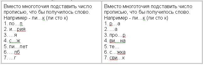 D:\2011год\м 6\6 кл внекл\квн 6А\1.JPG