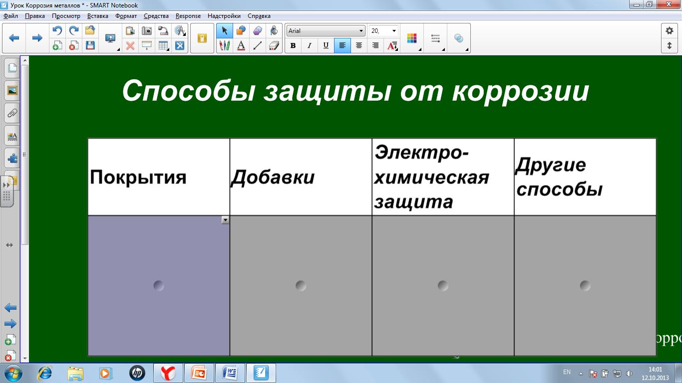 hello_html_7e7d5bd1.png