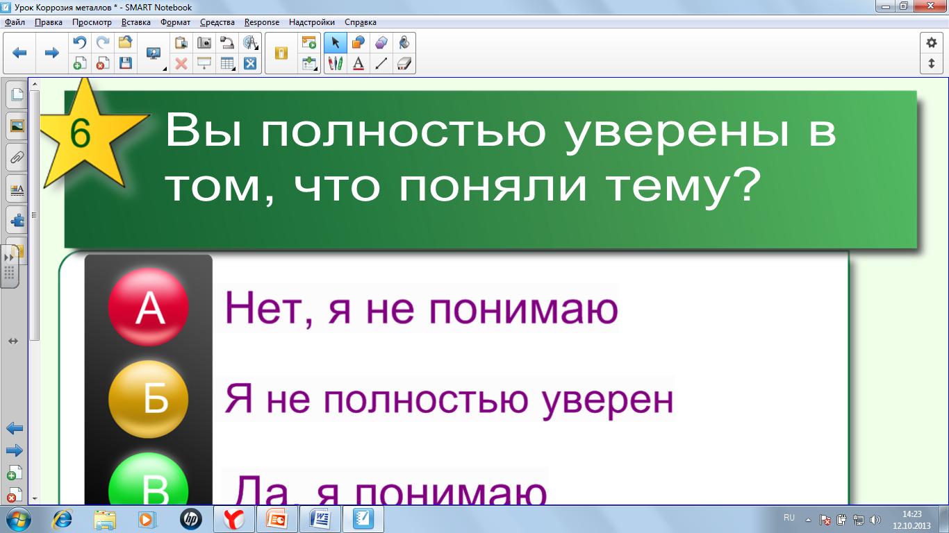 hello_html_m5090c9e9.png