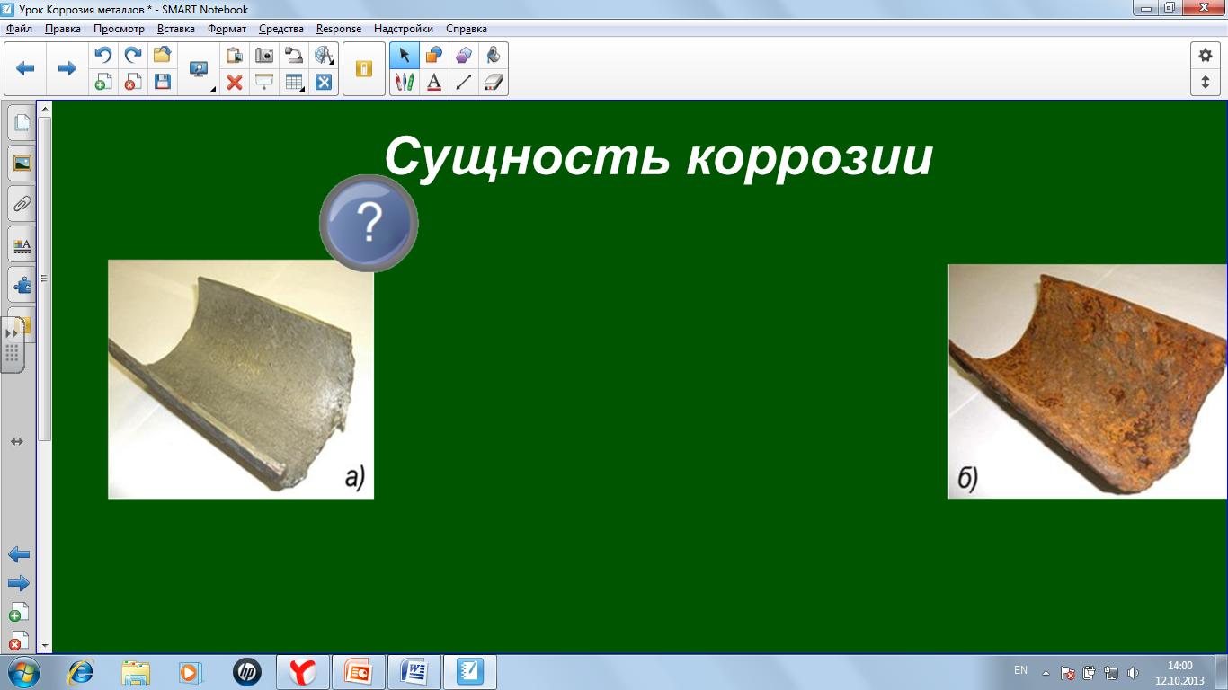 hello_html_m57fa0e74.png