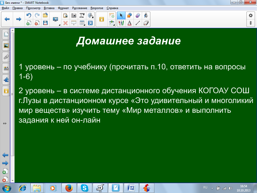 hello_html_m621b49e3.png